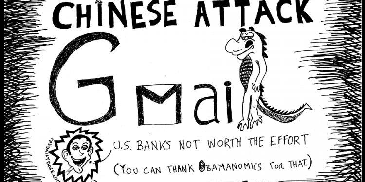 Cyberculture political cartoon